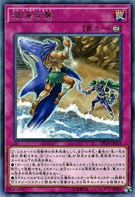 Yu-Gi-Oh Yugioh Card DP18-JP018 Sea Stealth Attack Rare