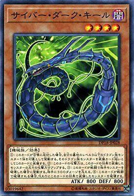 Yu-Gi-Oh Yugioh Card DP18-JP028 Cyberdark Keel Common