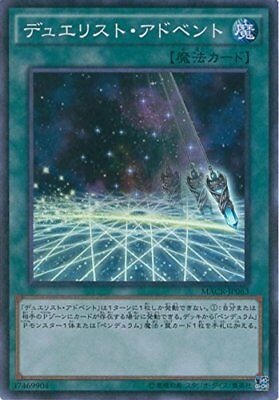 Yu-Gi-Oh Yugioh Card MACR-JP063 Duelist Alliance Super