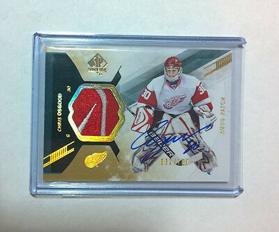 2013-14 SP AUTHENTIC AUTOGRAPH PATCH Chris osgood 32/100