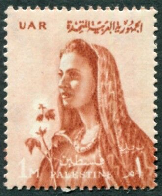 GAZA Palestine 1960 1m SG101 mint MH FG Country woman and cotton plant #W43