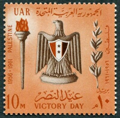 GAZA Palestine 1961 10m brown and orange-brown SG116 MNH FG Victory Day #W43