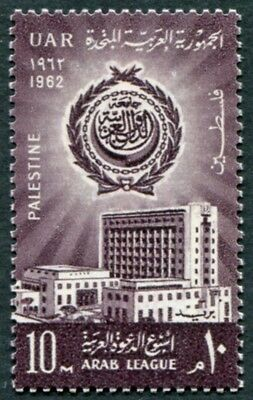GAZA Palestine 1962 10m deep maroon SG118 mint MH FG Arab League Week #W43