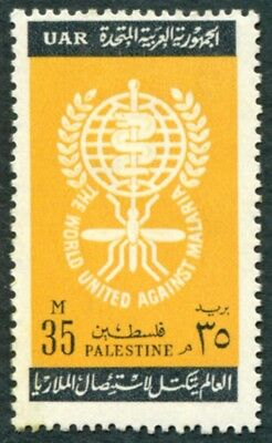 GAZA Palestine 1962 35m yellow and black SG120 MH FG Malaria Eradication #W43
