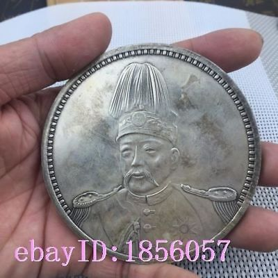 Rare Tibetan Silver Commemorative Coins of the Chinese Empire
