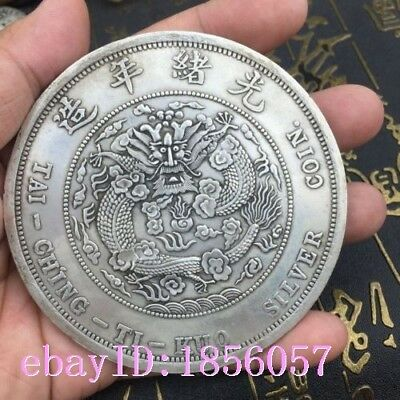 Rare Tibetan Silver Commemorative Coins China hand of Qing Dynasty