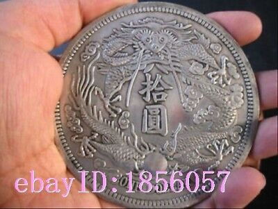 Rare Tibetan China Handwork Qing dynasty dragon commemorative coins