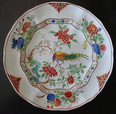 Antique Booths Silicon China England Floral Bird Hand Painted & Transfer Plate