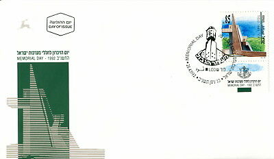 1992 Israel. Memorial Day. First Day Cover