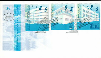 1994 Israel. Architecture . First Day Cover