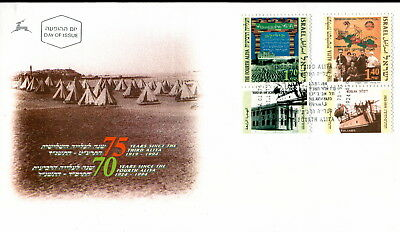 1994 Israel.Fourth Alyia . First Day Cover