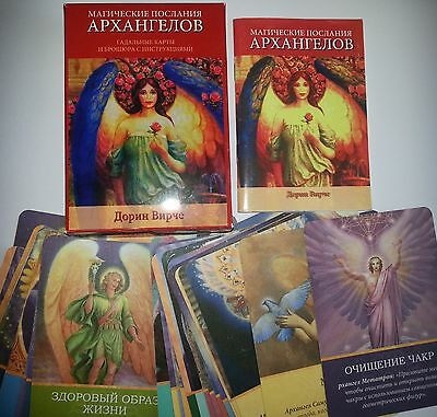 K Tarot Archangel Oracle Cards / 45 Card by Doreen Virtue русский язык