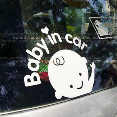 Aufkleber Baby in Car Kind an Bord Sticker Auto Tuning Weiss NEU!