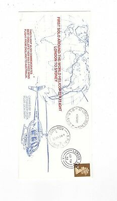 Australia 1982 First SOLO HELICOPTER Cover,cds BUNDABERG Q
