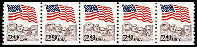 US #2523d Pl. 6  29¢ Flag PS5 PNC5, F-VF, NH MNH, solid tagging
