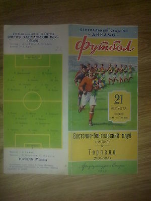 Programme Torpedo Moscow USSR Russia - East Bengal India 1953 friendly
