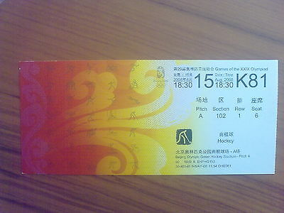 Ticket Olympic Games BEIJING 15.08.2008 HOCKEY (18:30)