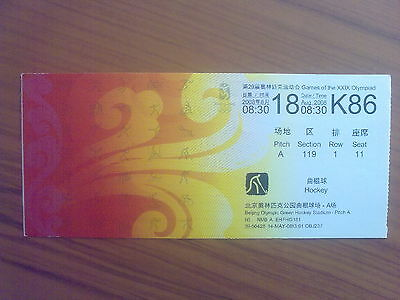 Ticket Olympic Games BEIJING 18.08.2008 HOCKEY (1)