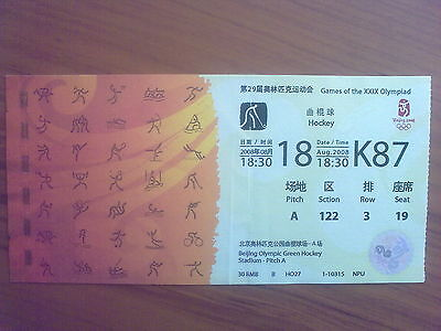 Ticket Olympic Games BEIJING 18.08.2008 HOCKEY (2)