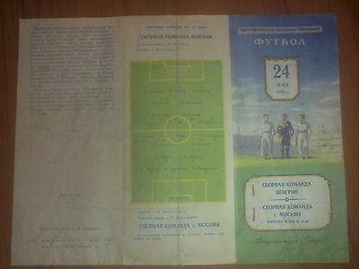 Programme USSR - Hungary 24/05/1952 RARE in Moscow