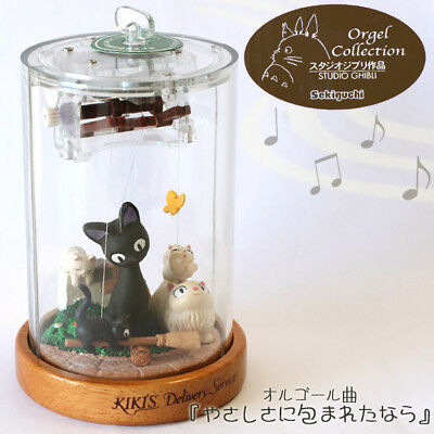 Official Studio Ghibli Kiki's delivery service - Action Music Box