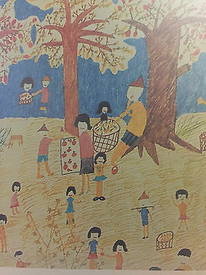 1981 ROC China Taiwan Children Drawings in Folder Booklet Libretto