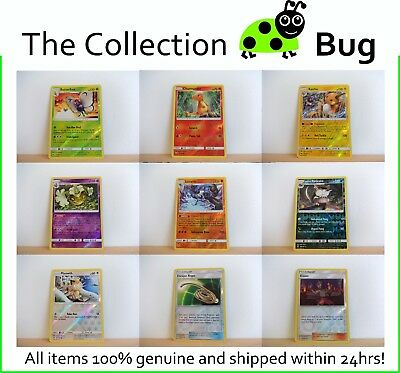 Pokemon SM Burning Shadows : Pick From List : Parallel Foil Reverse Holo 1-128