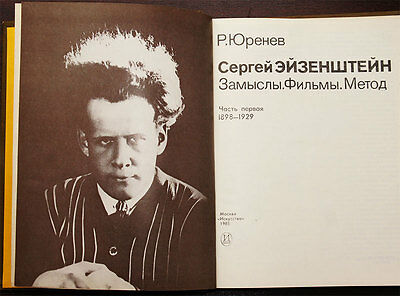 Sergei Eisenstein Designs Movies Method llustrated Russian Book USSR 1985 Cult