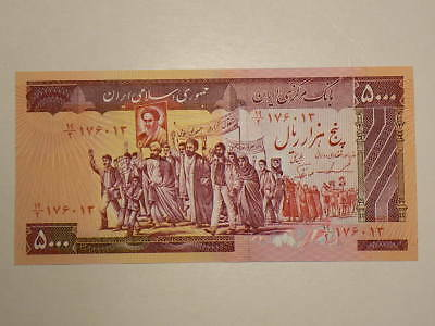 Middle East 1983, 5000 Rials , Unc #G7701