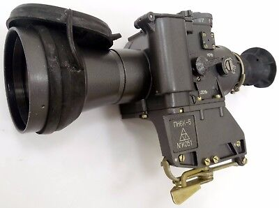 Combined Day Night sight scope PN-6K-5 2+ gen Shvabe Night Vision