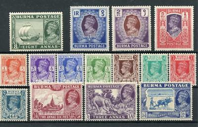 Burma 1938-40 short set to 5r SG18b/33 MLH cat £140