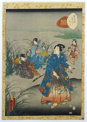 Antique Japanese Woodblock Print Kunisada The Second Aka Baido Kunimasa