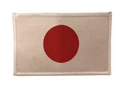 Fuji Japan Flag Patch