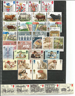 GB Great Britain Year 1984 Commemorative Complete