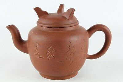 Old Chinese Yixing Teapot With Mark On Bottom