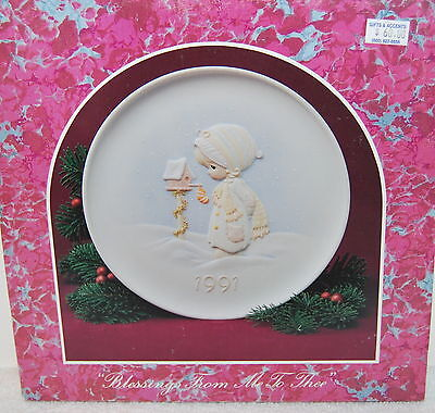 """Precious Moments Collectors Plate, """"Blessings From Me To Thee"""", 8.5"""", NEW"""