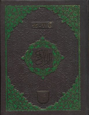 Not Tafsir:Colour Coded Quran Tajwid Five Juz 11-15 Large Bold Letter 9 Lines(HB