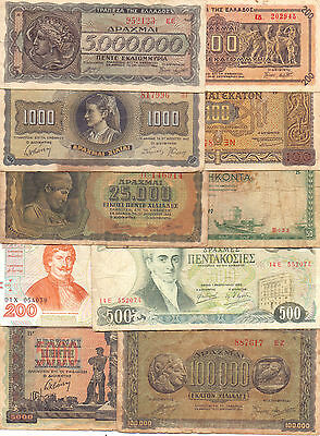 Lot#17 - 10 different Greek banknotes!!!