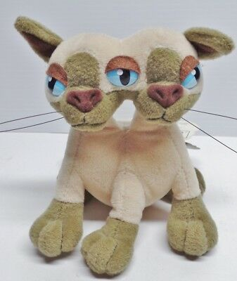 Vintage Meanies Series 3 Plush Si And Mia The Siamese Cat