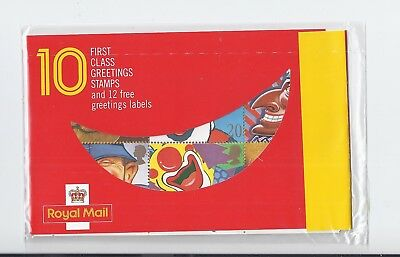 1990 KX1 Greetings Booklet 10 x 1 st Class Stamps (20p Values) VGC  (2027)