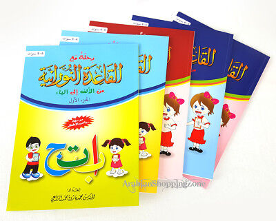 Children Learning Letters and Numbers (Arabic) Pre-School