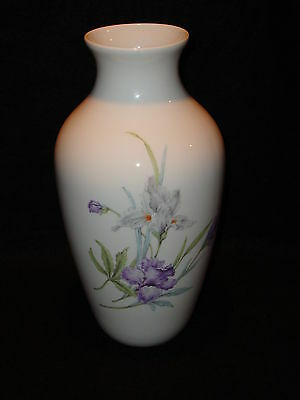 "A K Kaiser "" Marina "" Irises Vase Designed K Nossek 11 Inches Germany EUC"