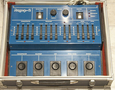 Lider-2: Rare Soviet Analogue Guitar Microprocessor Synthesizer Fx Effect