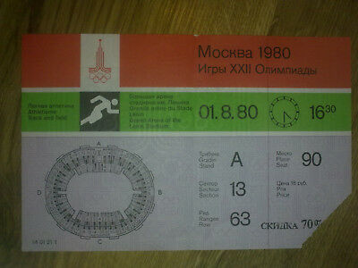 Ticket Olympic Games ATLANTA 1996 Football FINAL NIGERIA - ARGENTINA
