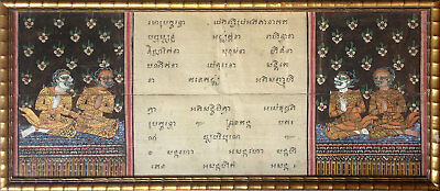 Thai Buddhist manuscript painting-Samut khoi-in gold frame 19th cen. Art of Siam