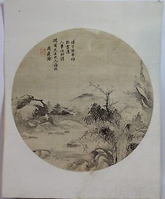 Antique Chinese Ink On Silk Painting Of Landscape