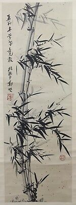 Old Chinese Scroll Ink On Paper Painting Of Bamboo