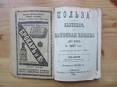 Imperial Russia RUSSIAN CALENDAR for y 1897