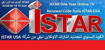 Istar Korea One Year FULL PACKAGE Online TV Re-new CODE-Subscription ALL Models
