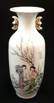 Chinese Porcelain Vase Hand Painted with Figures & Script - Twin Handles